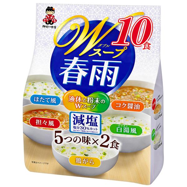 Wスープ春雨 10食 減塩